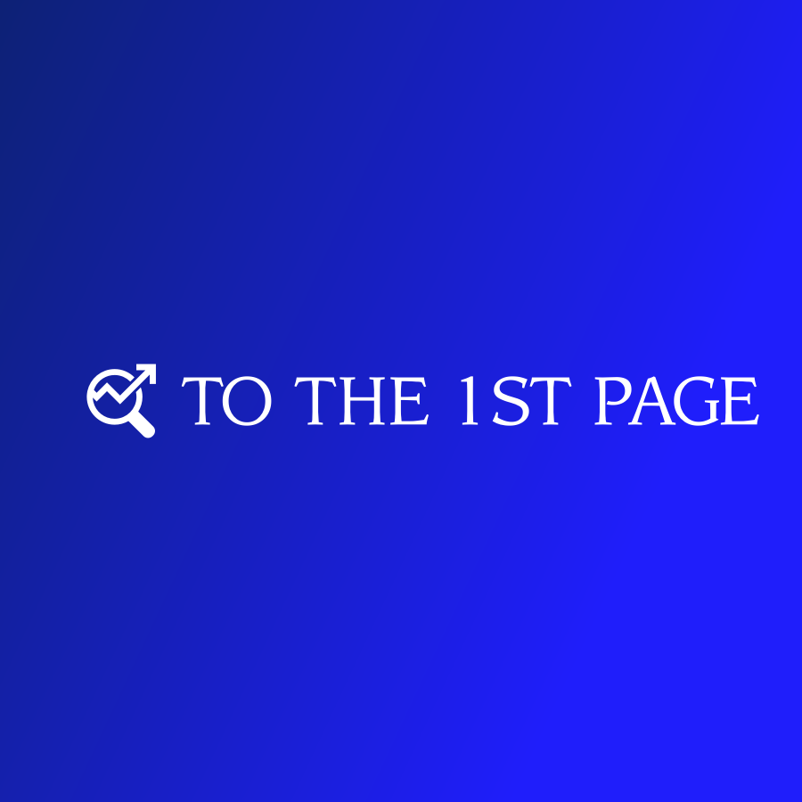 To The 1st Page